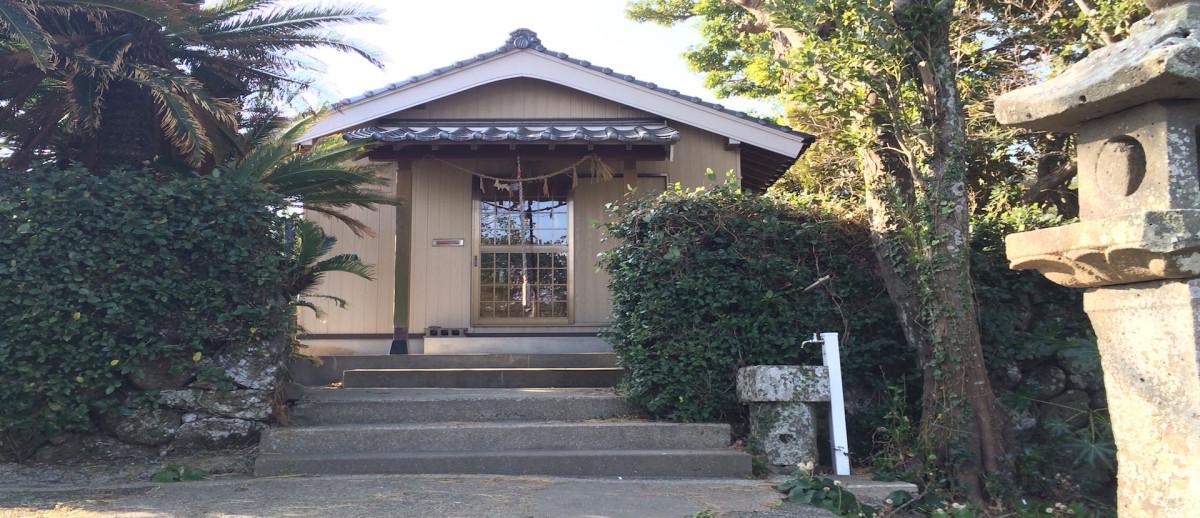 市杵島神社