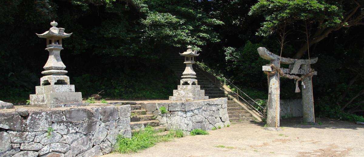 志自岐神社