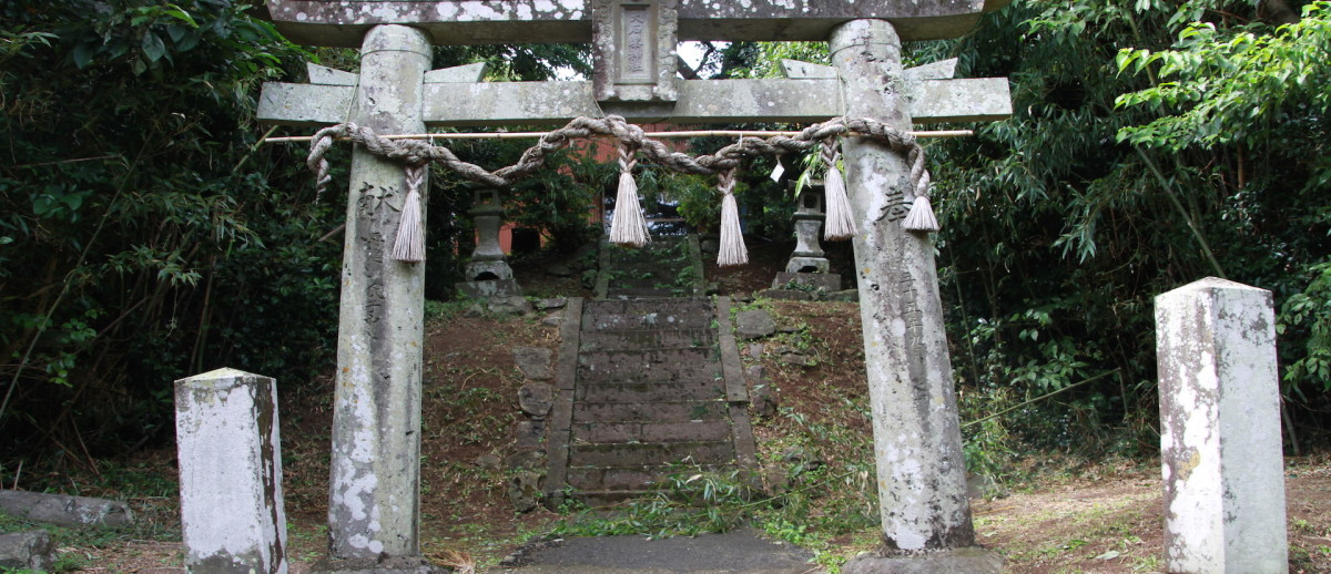 大石峰神社