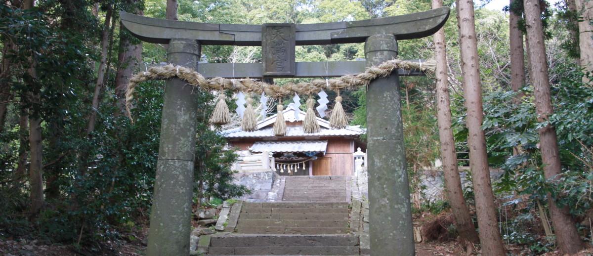 天満神社 石田