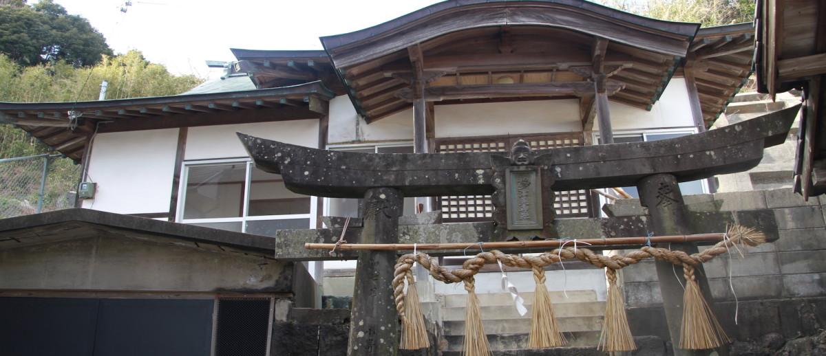 和多津美神社
